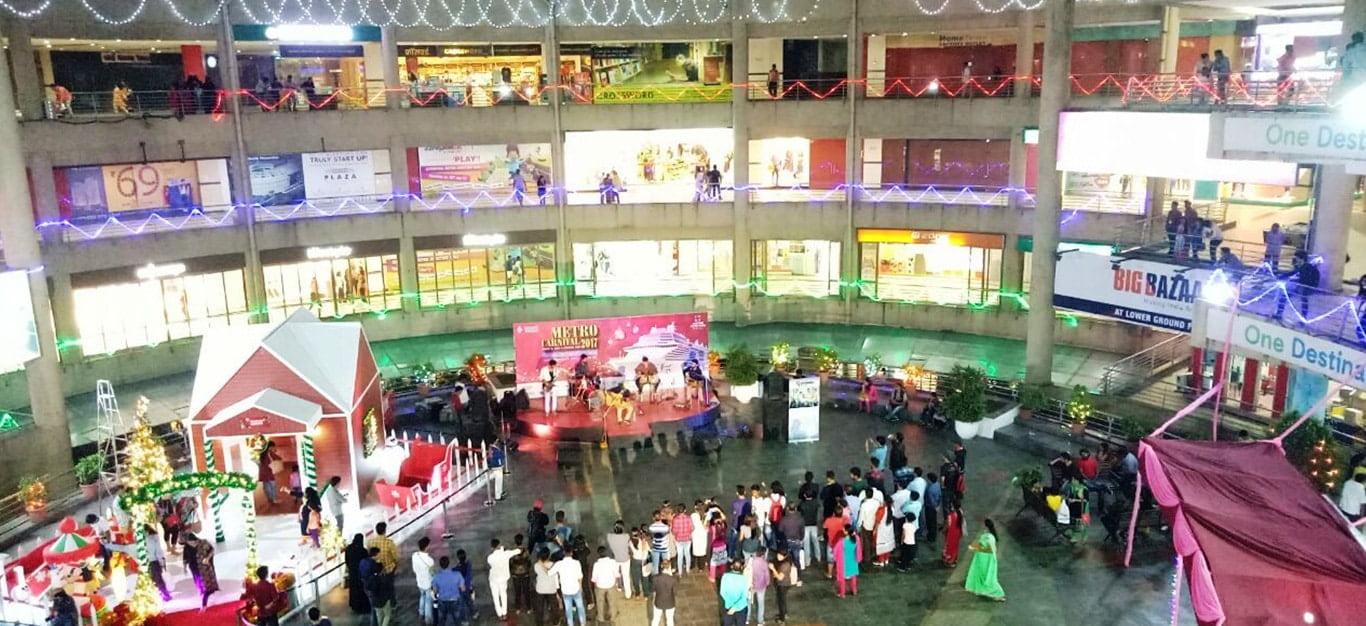 Metro Mall Kalyan Food Court